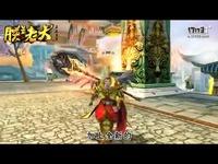 《朕是老大》游戏介绍视频