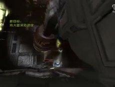 异形大战铁血战士 通关解说视频第五期