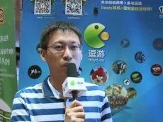 游族方师恩专访:四大萌捕明日发布,女神助阵
