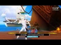 华南二区 海贼团 MV