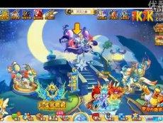 奥奇传说星沉之月·灵风获得攻略