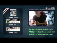 【白鲨出品火线最强音6】小苹果改编