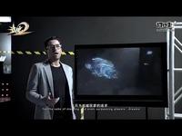 解密网易《武魂2》全息实验室</a