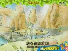 《IN石器时代7.0》www.shiqi.in犯罪心理 第八季