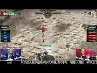 龙之谷DWC2014 中国区总决赛TeamSpirit  VS  Fa