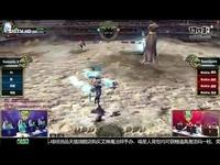 龙之谷DWC2014 中国区总决赛Fantastic 4  VS Te
