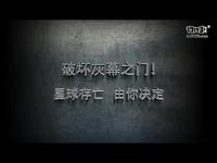 《创想兵团》11.18全金属狂潮版本宣传视频