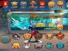 17173手游尝鲜坊《天天炫斗》转职新玩法