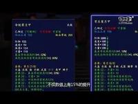 《武魂2》大型竞速团本常乐鬼城揭秘