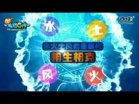 《新水浒Q传》进击の召唤兽双12爆裂来袭