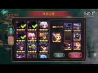 《女神联盟》玩家解说——竞技场奇葩的阵容