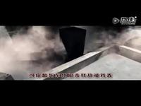 【白鲨出品火线最强音3】队友惹的祸