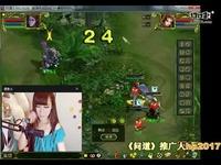 问道美女视频直播(问道推广人hp2017)
