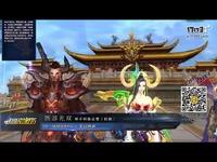 新游尝鲜坊《西游无双》试玩2015.2.10