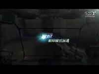 默契配合撸机甲:新游尝鲜坊《逆战》试玩