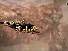 《刀龙传说》预告片