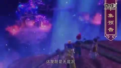 梦幻西游上海2区群3