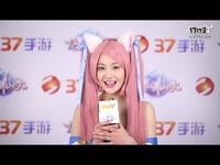 17173手游网专访郑爽:喜欢Q萌的游戏角色