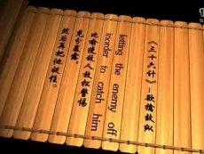 英雄联盟三十六计—— www.168paiqian.com