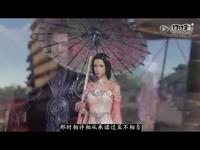 【天涯明月刀OL】风景剧情MV《相忘江湖》