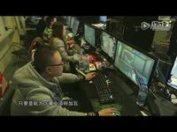 CFPL 造梦者--CFPL S6工作人员 纪录片
