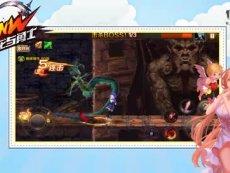 手游尝鲜坊《DNW》魔龙与勇士 第二期 公会玩法