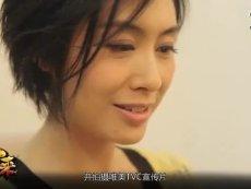 朱茵代言《大圣归来》宣传片拍摄花絮抢鲜看