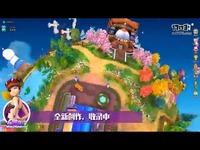 《劲舞团3》国服封测视频17173首发
