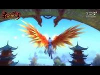 《吞噬苍穹》最新羽翼法宝预告