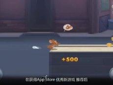《猫和老鼠官方手游》人气火爆 App双榜第一