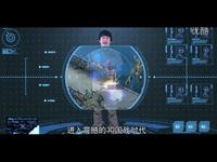《征途2动作版》这一刻,改变已经发生- 热推视频