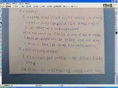 3dmax教程3d建模教程室内设计教程16 设
