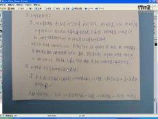 3dmax视频教程强化班室内基础视频第五天视频新课件01_(new_1)