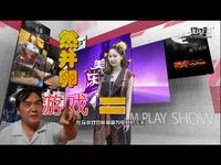 17173美眉乐玩秀12期5:无冬OL火龙圣女竞技篇