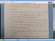 2004proe制图教程proe5.0视频教程
