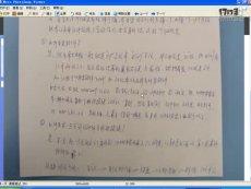 电气proe绘图教程proe5.0视频教程