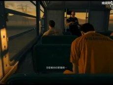《战地:硬仗》最高难度娱乐【7】我就是脱狱狂龙~