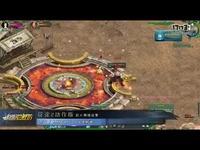 17173新游尝鲜坊《征途2》动作版试玩2015.7.6