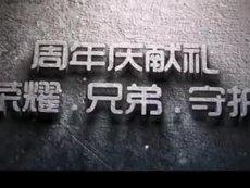 神魔大陆一周年自制视频《屌丝逆袭记》