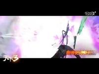 """《天下3》""""逆世之战""""资料片预告"""