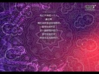 【浮生作品】51新炫舞-电信一区 享·自由2015