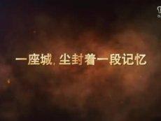 恋战黄金沙城热血预告片