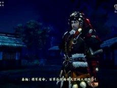 古剑奇谭2解说 DLC 潜龙在渊
