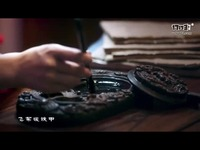 真武侠网游《九阴真经》同名主题曲MV