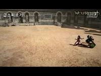 《狼骑士》10大职业技能展示(合集)