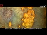 魔兽之魔兽英雄传第三十二期:凯尔萨斯·逐日者
