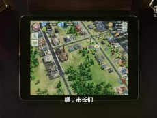 模拟城市手游工厂玩法