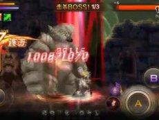 《魔龙与勇士》兵器工厂决战Boss