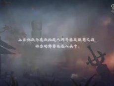 《师父有妖气》CG预告片上演 三界群妖逐鹿