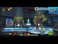 魔客派 Vol.342:混合破坏:漫威超级英雄合体
